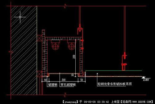大厅铝扣板吊顶图-机房铝扣板厂家带图教你机房吊顶天花怎么选