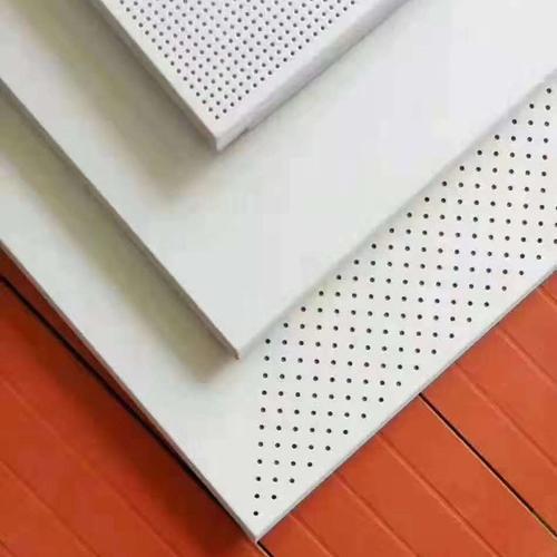 方形铝扣板吊顶-集成吊顶和铝扣板吊顶的区别