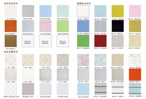 中国铝扣板吊顶品牌-选铝扣板吊顶厂家考虑这几点