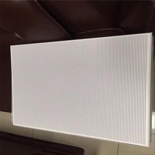 专业制造铝扣板的工厂-冲孔铝扣板吊顶的特点