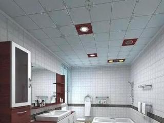 吊顶材料的价格是铝扣板-铝扣板吊顶价格多少