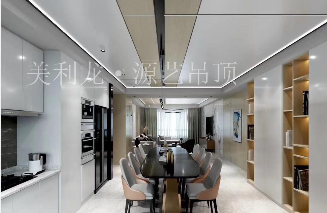 客厅铝蜂窝板吊顶