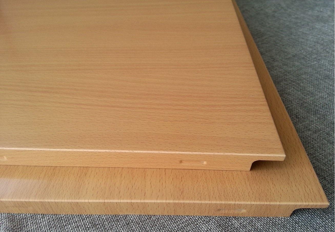 木纹铝天花板