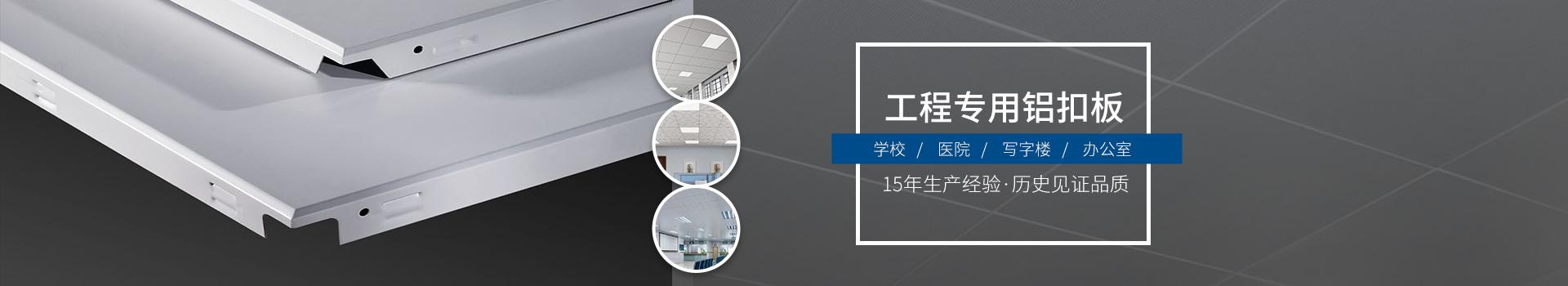O型铝圆管天花 - 源艺
