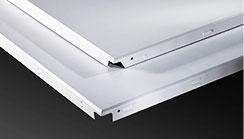 源艺铝天花板厂家-定制实力