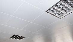 源艺铝天花板生产厂家-定制实力
